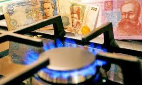 Стоимость газа для населения снизится на 13%