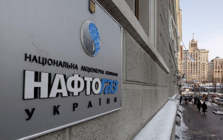 В «Нафтогазе» списывают на топ-коррупцию подорожание газа для населения
