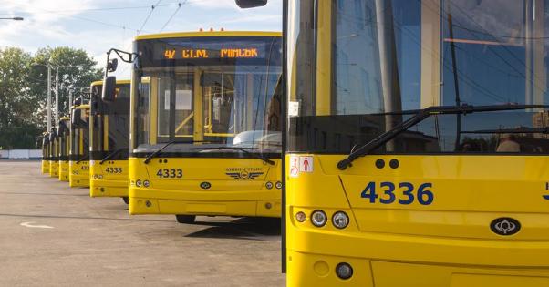 В Киеве на городской транспорт потратят более 83 млрд грн