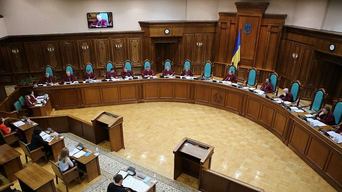 КСУ одобрил сокращение количества депутатов парламента