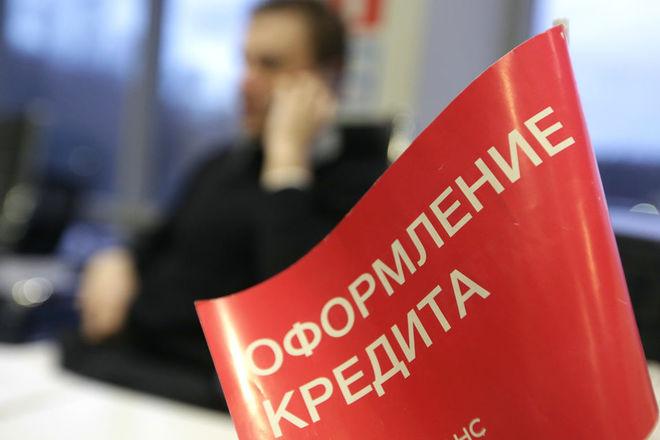 НБУ ужесточил кредитные требования к украинским банкам