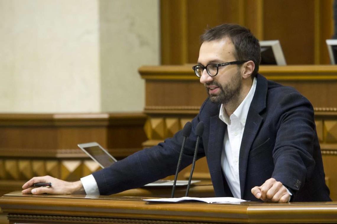 Экс-нардепа Лещенко хотят сделать членом набсовета УЗ