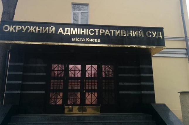 Вовка повторно избрали руководителем Окружного админсуда Киева