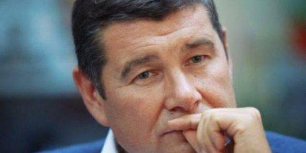 Бывшего нардепа Онищенко начнут судить заочно