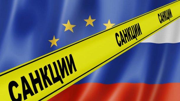 ЕС продлил крымские санкции против России