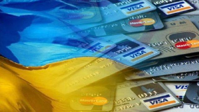 Украинцы на треть увеличили операции с платежными картами – НБУ