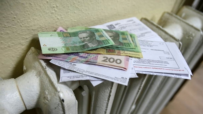 АМКУ приказал тепловикам снизить счета в платежках