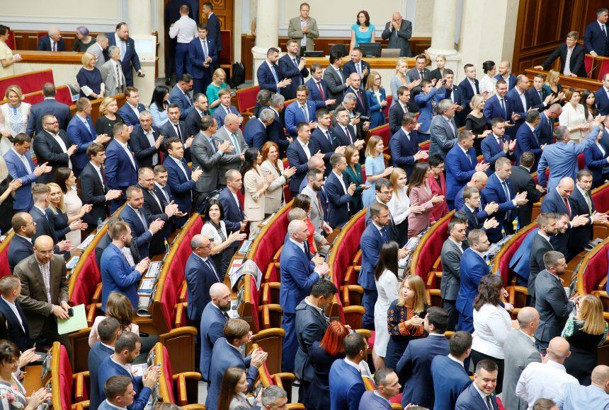 Названы самые голосующие нардепы и фракции Рады