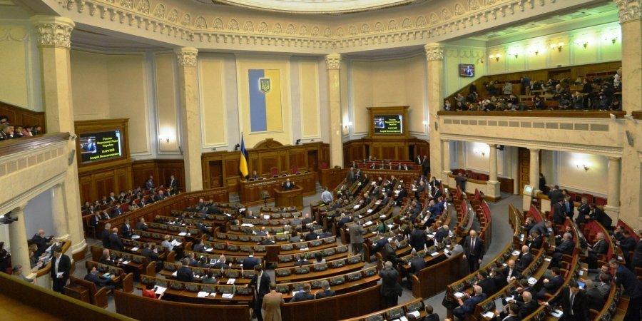 В Раду «слуги» внесли законопроект о принятии законов на удаленке