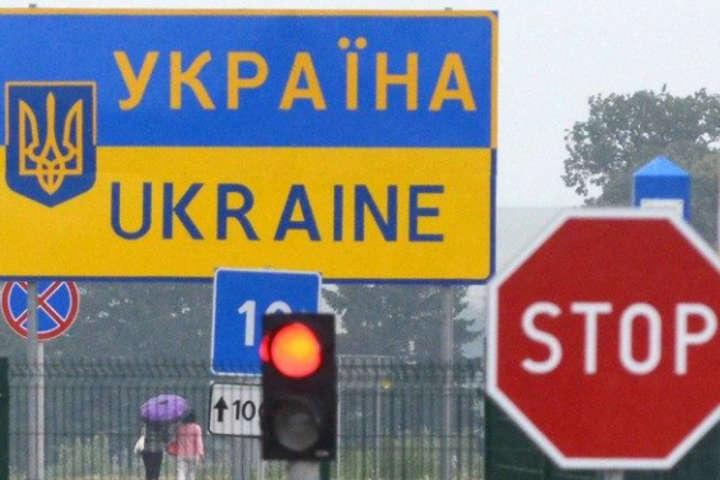 Украина приостановит все пассажирское движение через границу в обе стороны