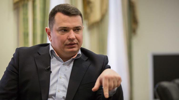 Директор НАБУ Сытник жалуется, что его в спешке хотят уволить