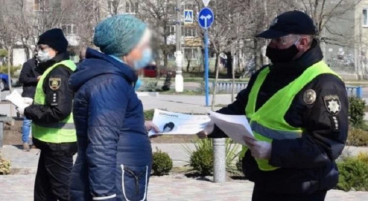 В Киеве уже составили свыше 800 админпротоколов за нарушение карантина
