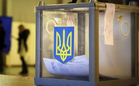 Рада назначила дату проведения местных выборов в Украине