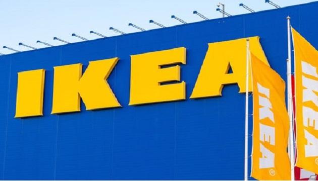 IKEA в Киеве сделала самовывоз товаров платным
