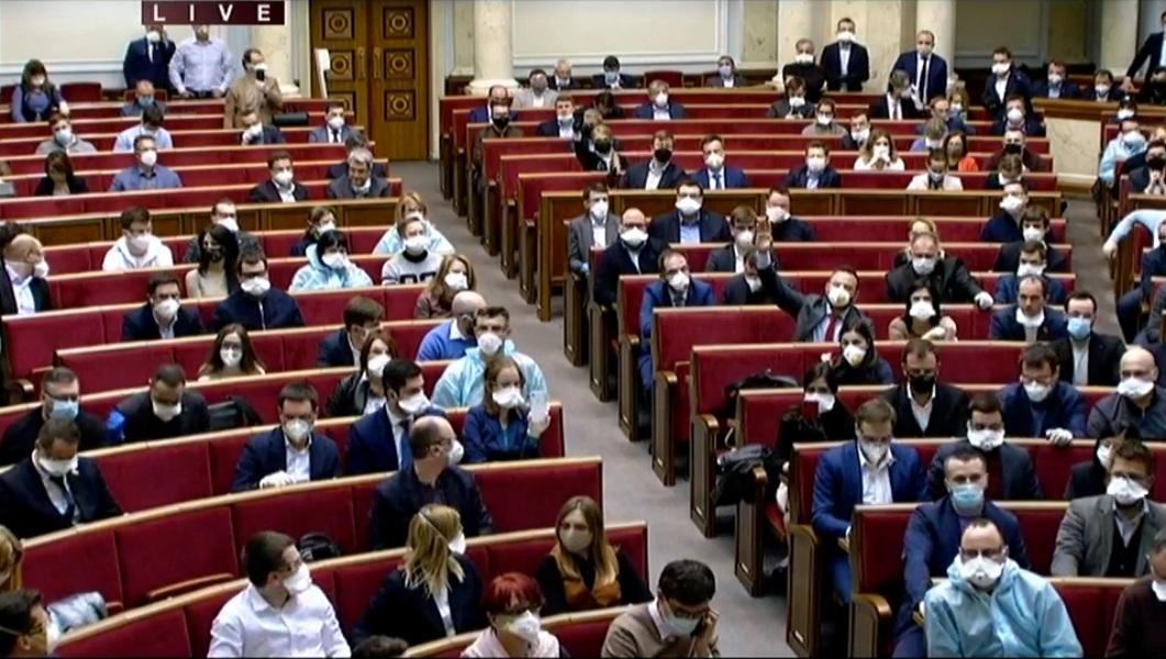 Оппозиция в Раде созывает внеочередную сессию