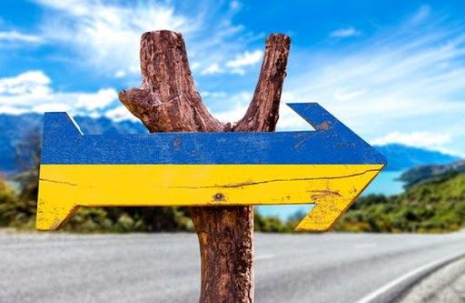 Украинский туризм будут развивать по стандартам ЕС