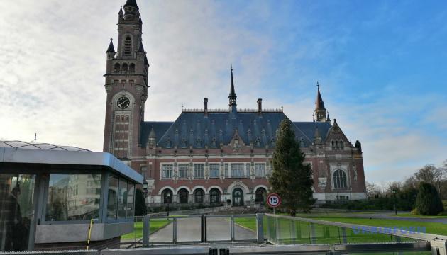 Суд ООН в Гааге согласился рассматривать иск Украины против РФ