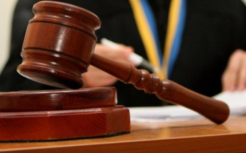 Украинские суды массово закрывают дела о нарушении финансирования партий - СМИ
