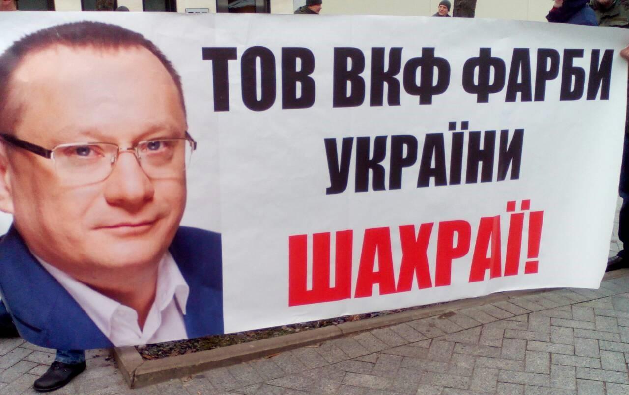 Суд змусив ДБР почати перевірку прокурора ГПУ по справі «будинків Войцехівського»