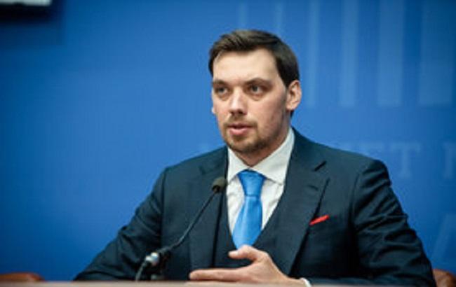 Гончарук не исключает новую «газовую войну» с РФ