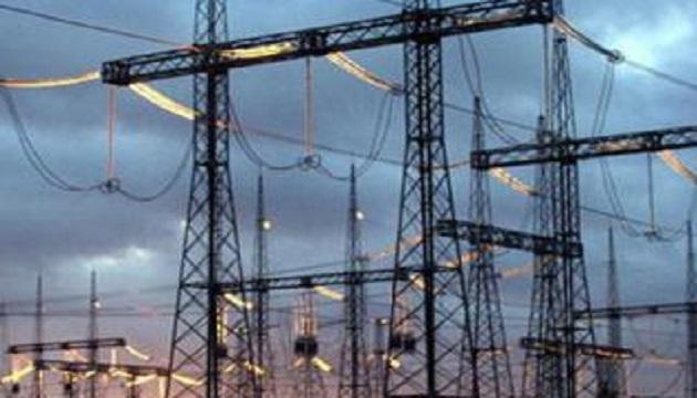 Объем реализации энергоресурсов на УЭБ в 2020 году составил 105 млрд грн
