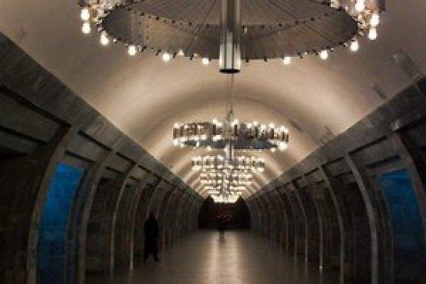 Минюст отменил скандальную смену руководства ПАО «Киевметробуд» (Документ)