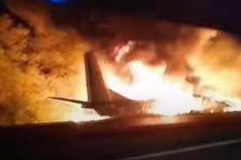Семьям погибших курсантов катастрофы АН-26 выплатили компенсации