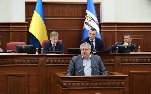 Крищенко назначили замглавы КГГА