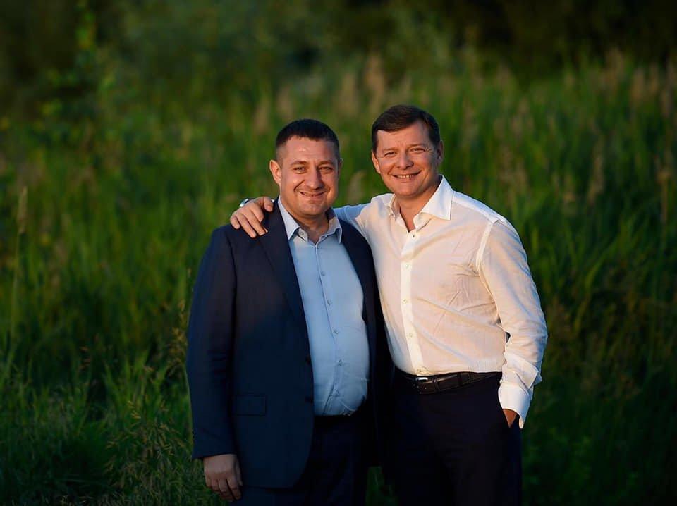 Ляшко називає політичними репресіями кримінальну справу Авер'янова за викрадення автомобіля