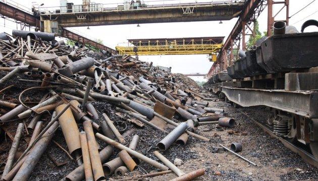 Рада легализировала рынок металлолома