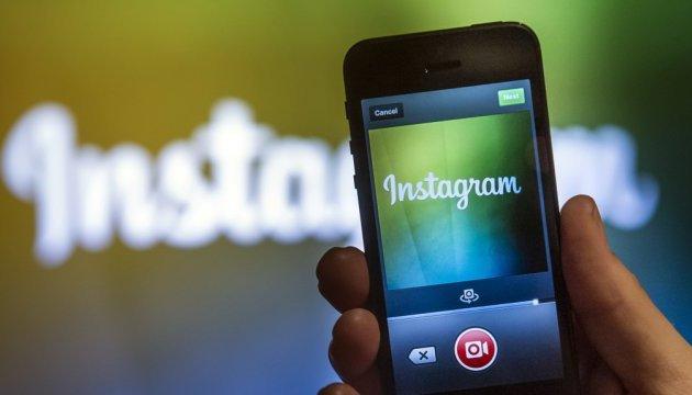 Instagram ввел функцию отправки голосовых сообщений