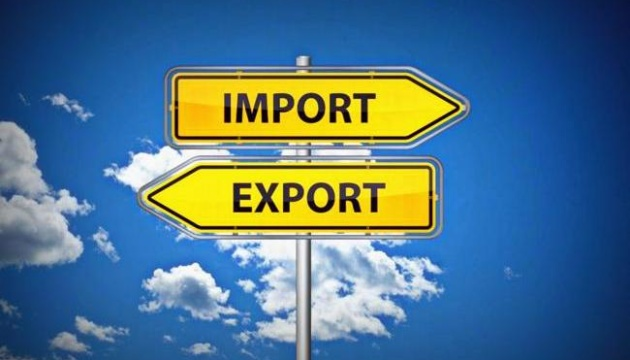 Объем внешней торговли в 2018 году вырос на 12%