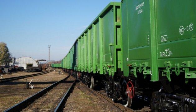 УЗ разработала пятилетнюю госпрограмму обновления парка грузовых вагонов