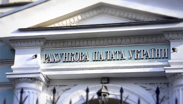 Счетная палата выявила нарушений в межбюджетных отношениях на 11,8 млрд гривен