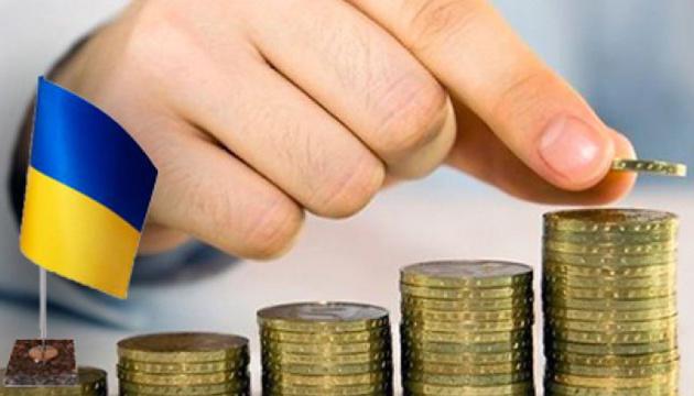 В Украине создадут национальный фонд инвестиций