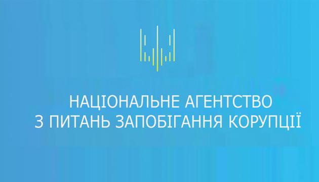 НАПК выявило нарушения в отчетах 58 политпартий