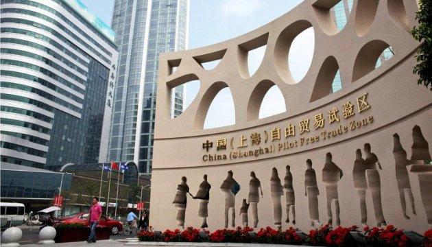 Шанхай стал «самым умным городом мира»
