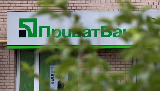 Украинцы через сервисы ПриватБанка перевели из-за рубежа с начала года $2,3 миллиарда