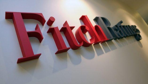 Fitch подтвердил рейтинги Укргазбанка