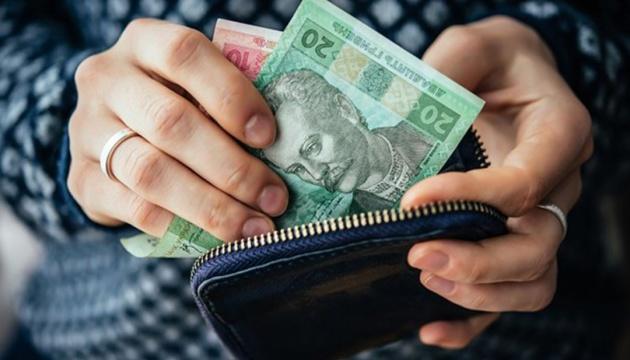 В сентябре потребительские цены подскочили на 0,7%, - Госстат