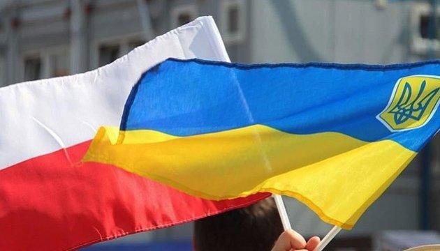Польша стала крупнейшим импортером украинских товаров