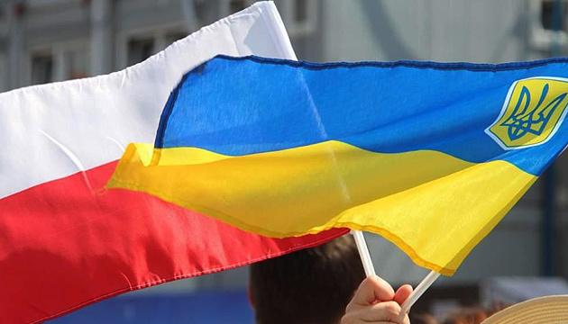 75 % українців задоволені теперішньою роботою у Польщі, але їхні вимоги ростуть