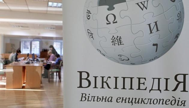 Википедия усилила борьбу с фейками