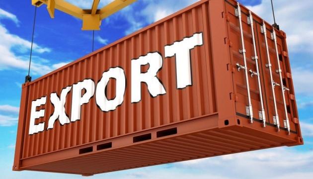Украина нарастила экспорт на 29% - Госстат