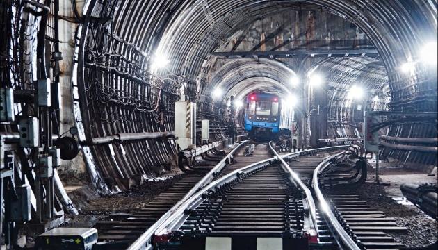 КГГА решила объявить новый тендер на ТЭО метро до Троещины