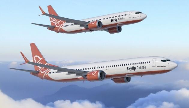 SkyUp получила разрешение на новые рейсы в четыре страны