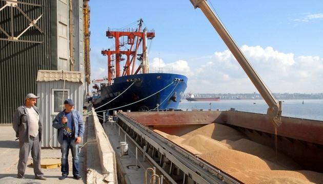 Украина уже экспортировала 10 миллионов тонн пшеницы