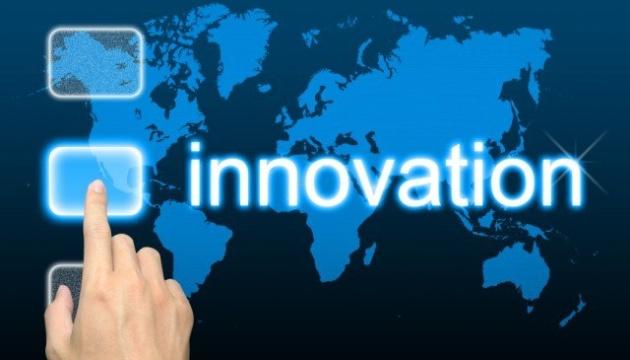 В Украине открылся первый государственный бизнес-инкубатор полного цикла