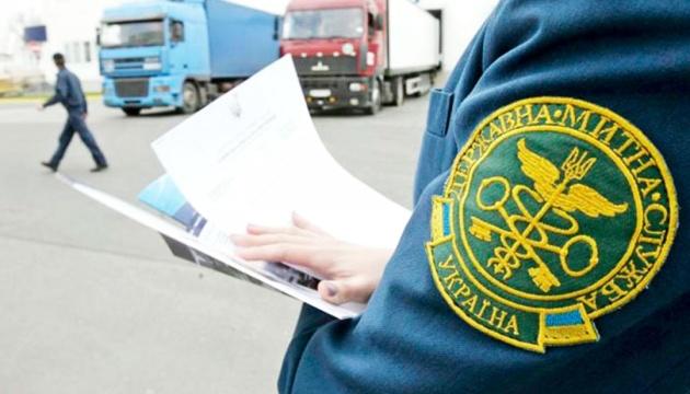 Сотрудники Гостаможни до конца года пройдут проверку на профпригодность