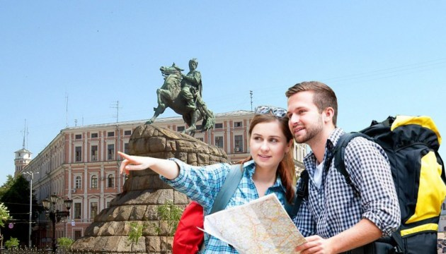 Киев в 2018 году посетили 1,9 миллиона иностранных туристов